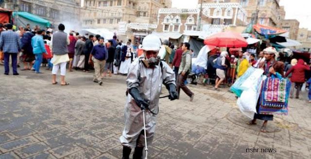 حكومة الحوثيون.. تعلن عن اول الاصابات في صنعاء