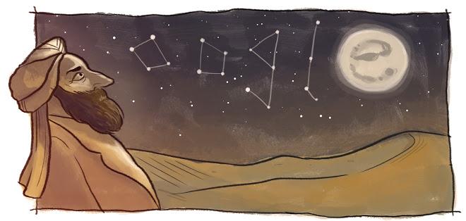 গুগল এই 'ডুডল' দিয়ে আল-বিরুনির জন্মদিন উদযাপন।