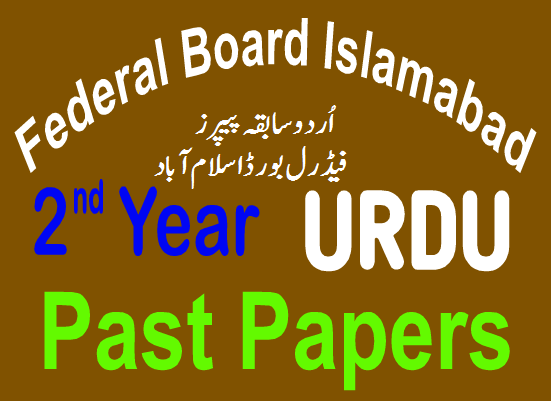 2nd Year Past Papers Federal Boards