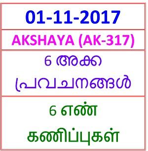 01.11.2017 AKSHAYA (AK-317) 6 NUMBER PREDICTION