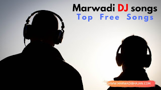 marwadi dj song
