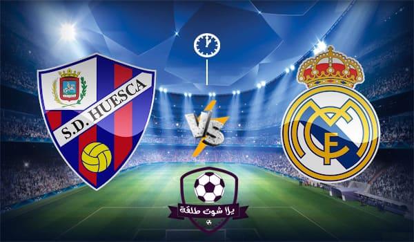 يلا شوت  ريال مدريد وهويسكا بث مباشر - ريال مدريد وهويسكا بث مباشر يلا شوت