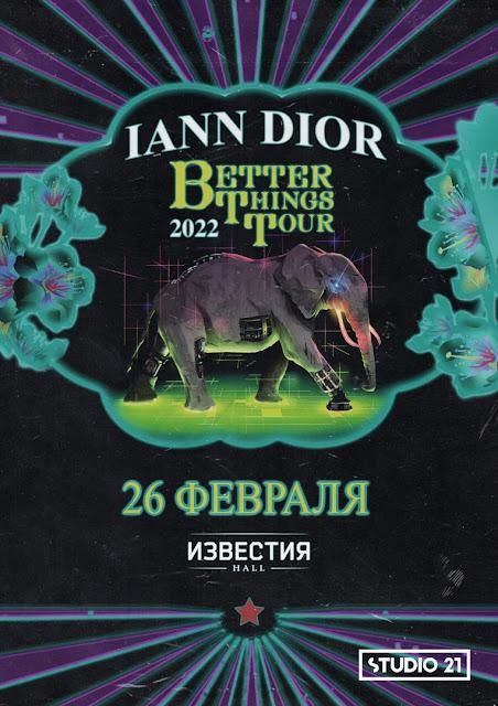 Iann Dior в России
