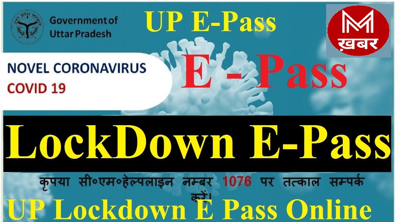 lockdown epass,lockdown e pass,lockdown pass,lockdown pass kaise banaye up,apply for epass in lockdown,up lockdown e pass kaise banaye,lockdown pass kaise milega,apply for epass in up,lockdown e pass up,lockdown,how to get e pass in lockdown,up lockdown e pass online form 2020,lockdown up e pass online form 2020,how to apply for epass online,up e pass kaise banaye,e pass lockdown kya hai,epass,lockdown e pass kaise banaye,lockdown pass kaise milega up,lockdown pass kaise banaye online,e-pass