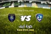 نتيجة مباراة الهلال والتعاون كورة لايف 23-05-2021 الدوري السعودي