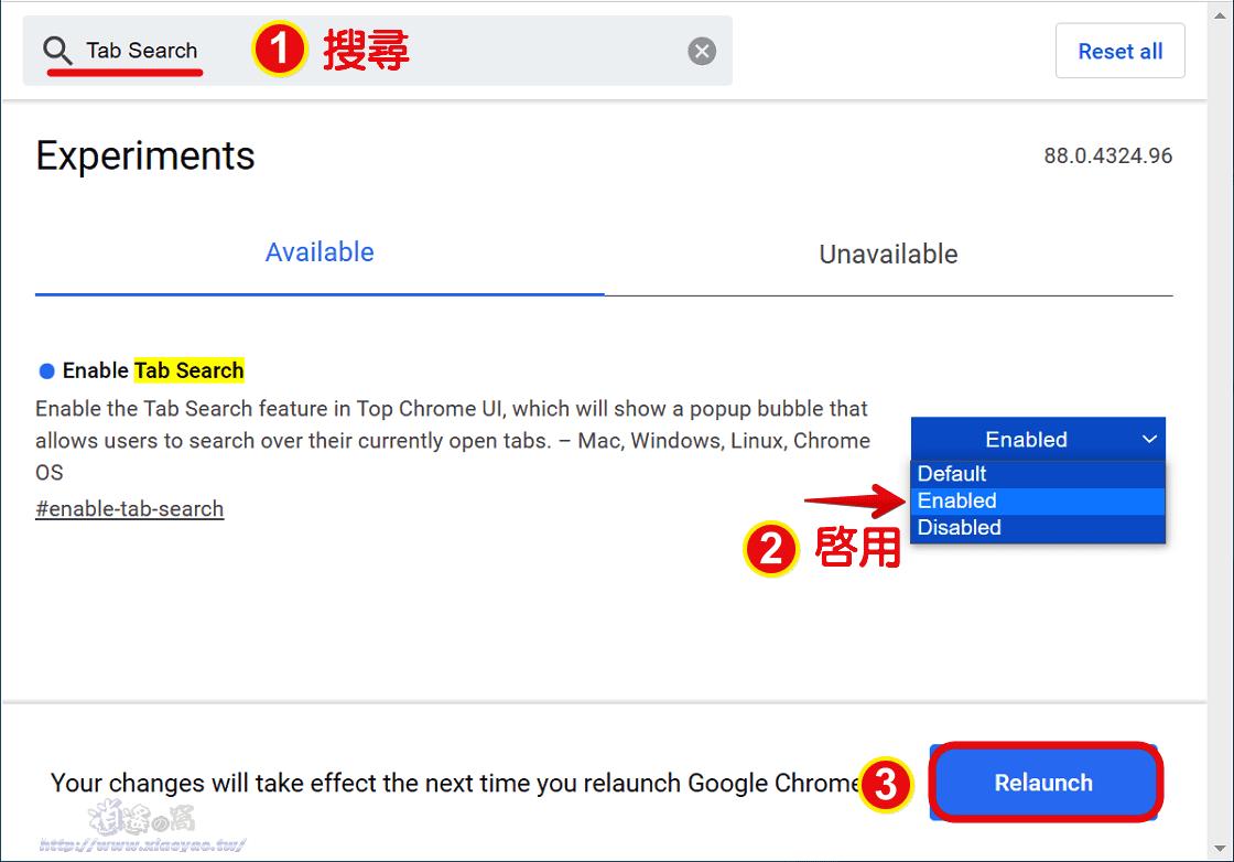 Google Chrome 加入 Tab Search 功能