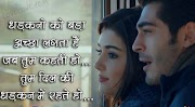Two Line Shayari, Short Hindi Shayari, Best Shayari in 2 Lines