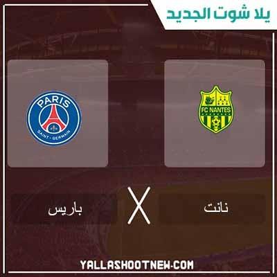 مشاهدة مباراة باريس سان جيرمان ونانت بث مباشر اليوم 04-02-2020 فى الدورى الفرنسى