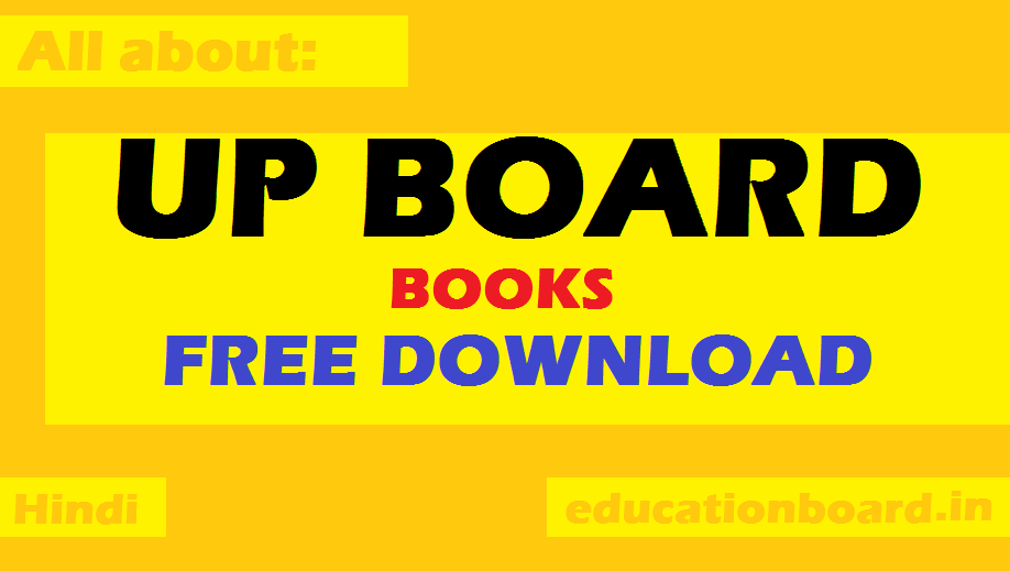 UP BOARD BOOKS FREE DOWNLOAD