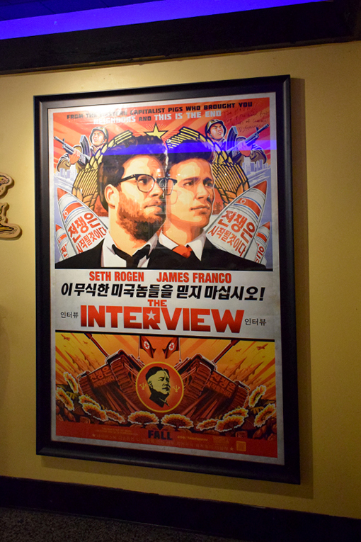 "Plaza Theatre | ""The Interview"" | Photo: Travis Swann Taylor"