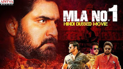 Poster Of MLA No 1 Full Movie in Hindi FHD Free download Watch Online 1080P FHD