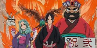 Lạc Vào Yêu Linh Giới 3  Hoozuki no Reitetsu SS3: Sono Ni