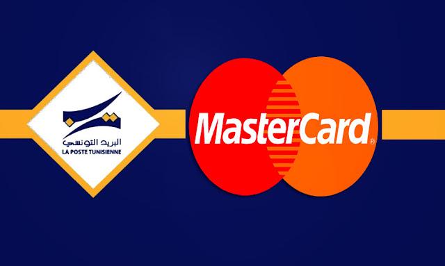 لأول مرة في تونس بطاقة للدفع الالكتروني الدولي