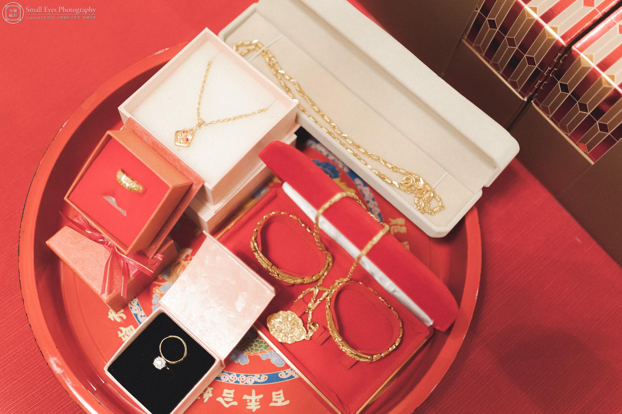 小眼攝影,婚攝,傅祐承,婚禮攝影,婚禮紀實,婚禮紀錄,台北,國賓,大飯店,巴洛克zoe,新娘秘書,飾品