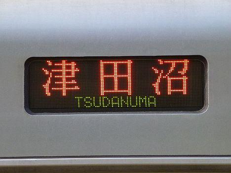 東京メトロ東西線 津田沼行き4 07系