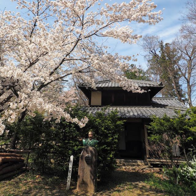 松代 佐久間象山 象山神社