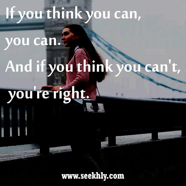 motivation quotations, inspirational quotes, motivational quotes,