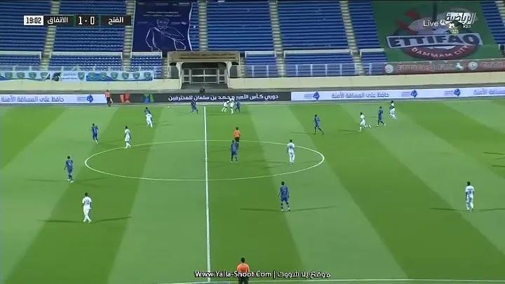 مشاهدة مباراة الفتح والإتفاق بتاريخ 2020-08-19 كاملة الدوري السعودي