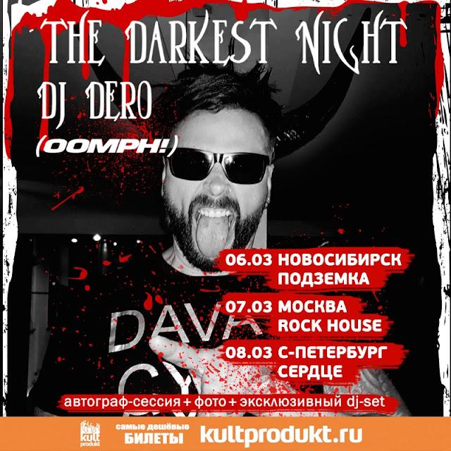 DJ Dero (Oomph!) в России