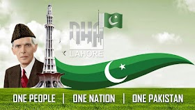 Pakistan Independence Day Special Speech in Urdu