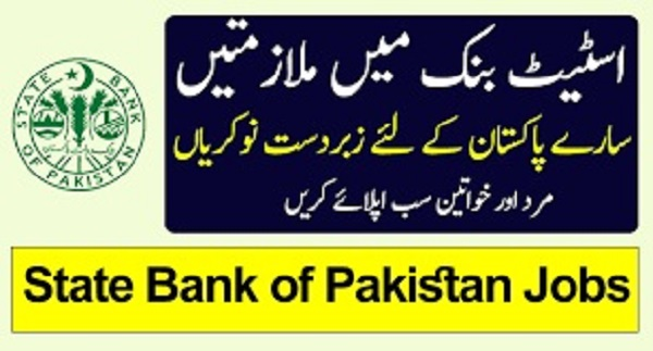 State Bank of Pakistan Jobs 2021 Online Apply