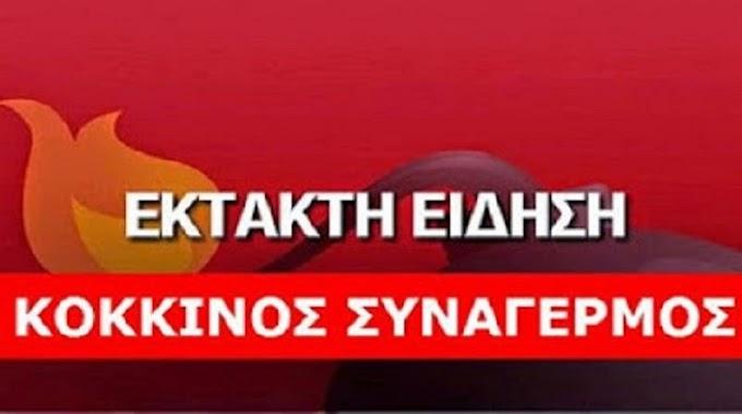 """ΕΚΤΑΚΤΟ ΜΟΛΙΣ ΤΩΡΑ....!!Κύπριοι ζητούν ΒΟΗΘΕΙΑ από την Ελλάδα:""""ΣΤΕΙΛΤΕ ενισχύσεις και ΣΤΡΑΤΟ"""".....!![ΦΩΤΟ"""