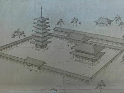 相模国分寺