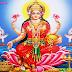 शुक्र के योग से बनने वाले राजयोग एवं कमल के फूल पर बैठी माता महालक्ष्मी ।। Shukra Se Banane Vala Rajyoga, Mahalakshmi And Kamal Ka Ful.