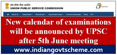 New+calendar+of+UPSC+exam