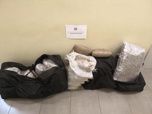 Κατασχέθηκαν σε «καβάντζα» στο Τρικόρυφο Θεσπρωτίας, πάνω από 57 κιλά κάνναβης - Συνελήφθη 27χρονος (+ΒΙΝΤΕΟ)