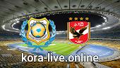 مباراة الاهلي والاسماعيلي بث مباشر بتاريخ 10-03-2021 الدوري المصري