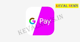 🔮Google Pay and Apple Pay  How to work and How much it's secure?