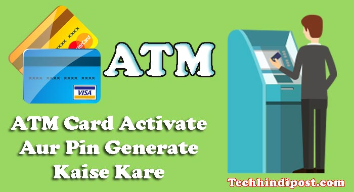 New ATM Card Ka PIN Generate Aur Activate Kaise Kare