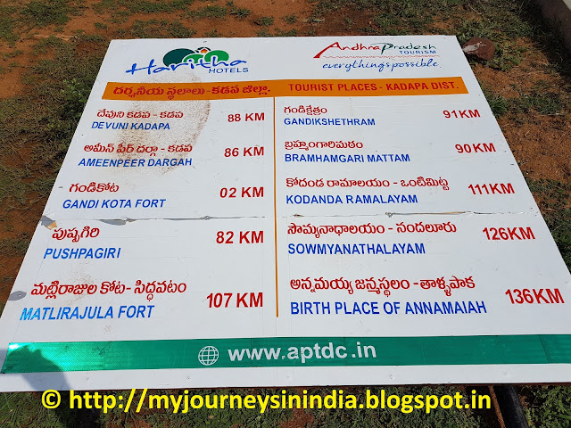 Tourist places Kadapa District