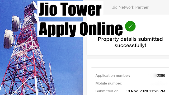 Jio Tower Installation Apply Online 2020 || How to Apply For Jio Tower Official Way?