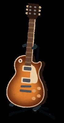 ギタースタンドに置かれたギターのイラスト