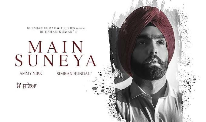 मैं सुनेया Main Suneya Hindi Lyrics – Ammy Virk