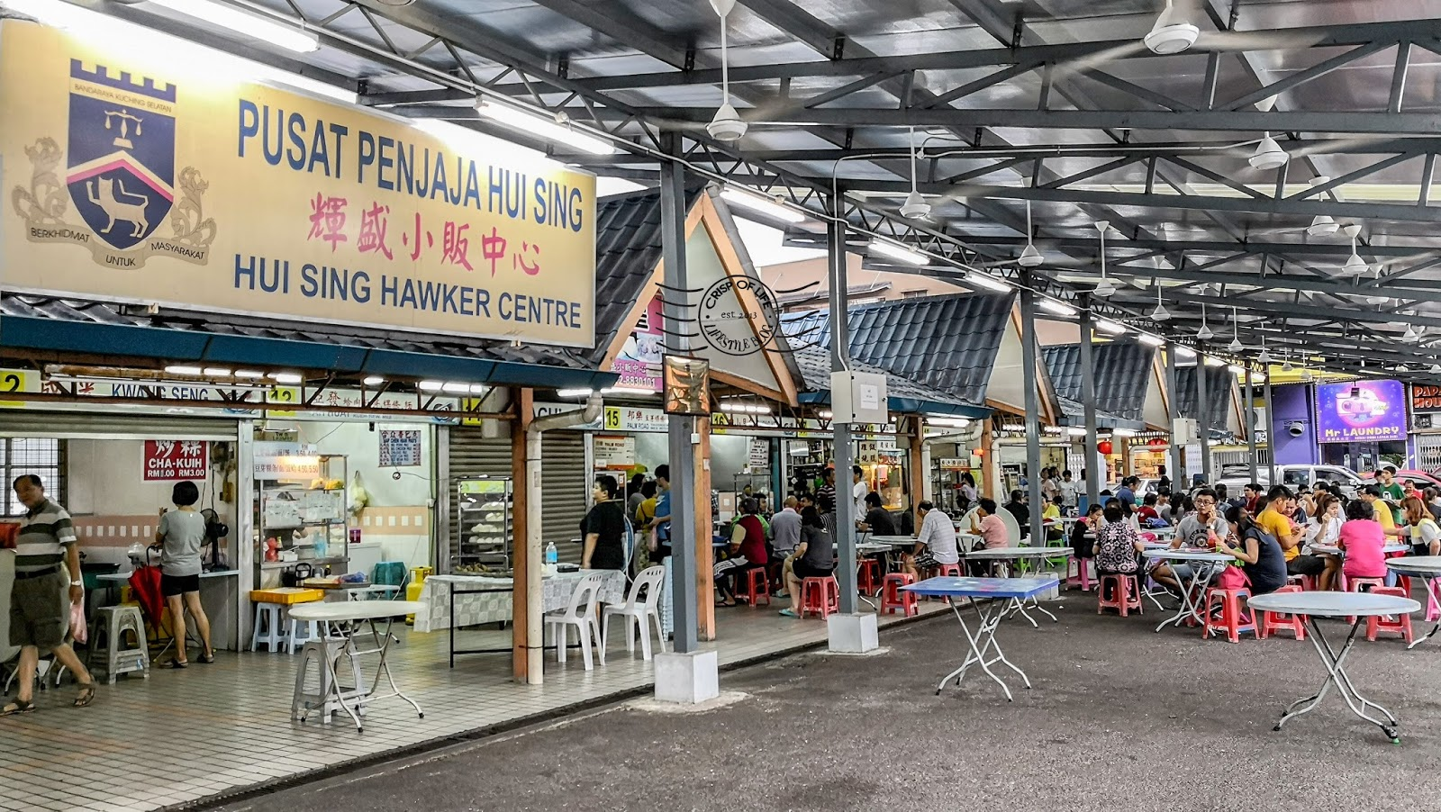 Hui Sing Hawker Centre 辉盛小贩中心 @ Kuching, Sarawak