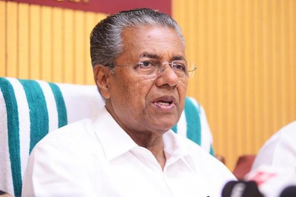 CM Pinarayi Vijayan on Kerala police,Thrissur, News, Politics, Police, Chief Minister, Pinarayi vijayan, Kerala