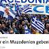 Διεθνή ΜΜΕ: Παλίρροια λευκού και μπλε χρώματος έχει κατακλύσει το Σύνταγμα !