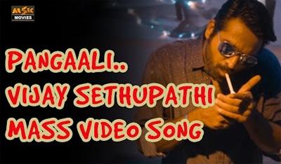 Oru Ooooorile.. Oreyoru Veeeeran… Full HD Video Song | Vijay Sethupahi | Santhosh Narayanan
