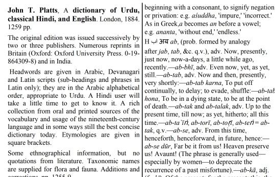 DictionaryA Dictionary of Urdu, Classical Hindi and English PDF Download Free