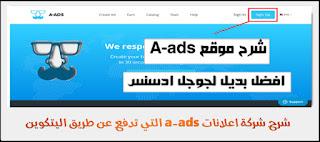 http://a-ads.com?partner=482911