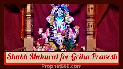 Shubh Muhurat for Griha Pravesh Ganesh Murti