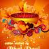 Bhai Dooj Wishes sms message WhatsApp status Facebook Messages to Happy 2016 wallpaper photo