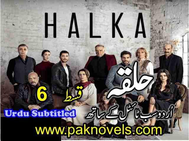 Turkish Drama Halqa Season 1 Episode 6 Urdu Subtitles