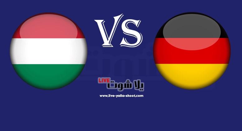 ألمانيا والمجر