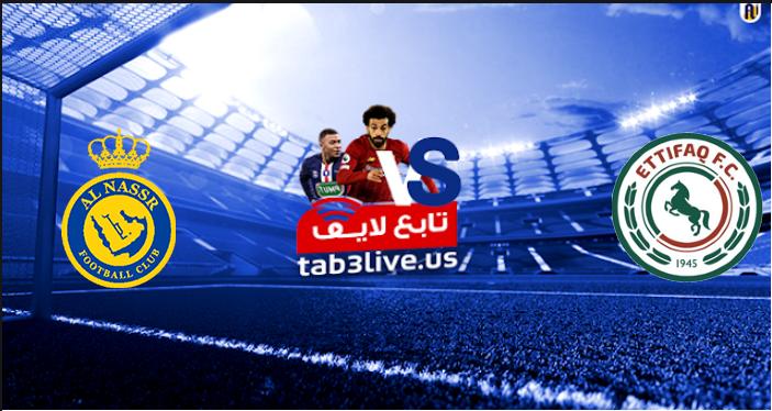 نتيجة مباراة النصروالإتفاق اليوم 2021/03/5 الدوري السعودي
