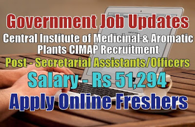 CIMAP Recruitment 2020