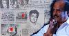 1971-ம் ஆண்டு பொதுவெளியில் நடந்த வக்கிரம் - வைரலாக்கும் ரஜினி ரசிகர்கள்..! - கொதிக்கும் இந்துக்கள்..!